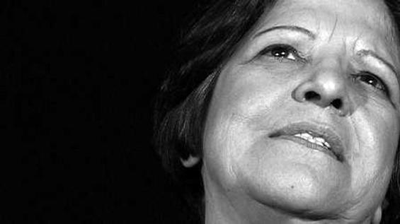 Sergio Suiama: O terceiro estupro de Inês Etienne Romeu